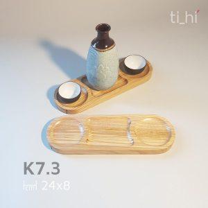 khay go 3 ngan 24x8 1 300x300 - Khay gỗ chia ngăn (3 ngăn) 24x8cm