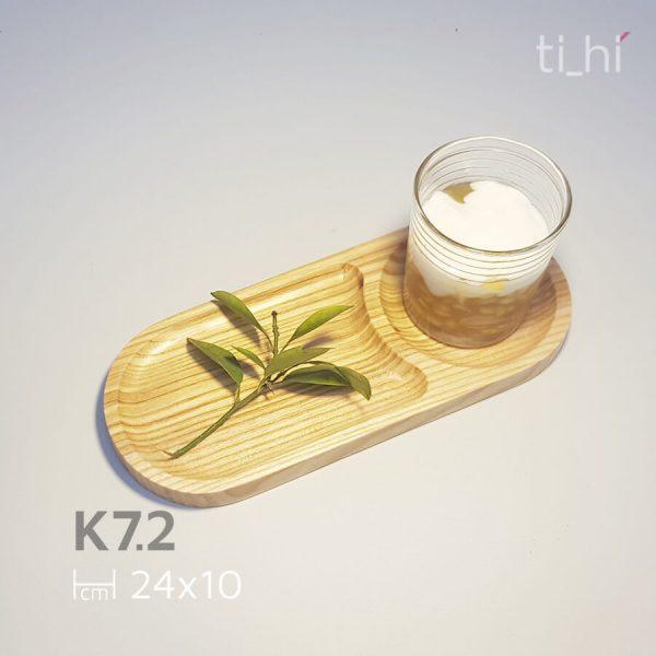 khay go bau duc 2 ngan 24x10 2 600x600 - Khay gỗ decor chia ngăn (2 ngăn)