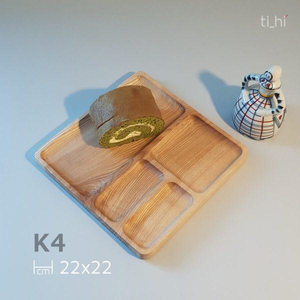 khay vuong chia ngan k4 600x600 - Khay gỗ chia ngăn - khay ăn dặm cho bé - vuông 22cm
