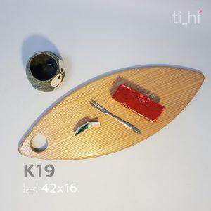 khay go decor hinh qua tram k19 2 300x300 - [hottt] Khay gỗ đẹp hình quả trám có thể làm thớt 42x16cm