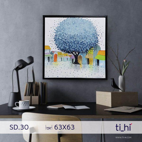 tranh son dau cay SD30 600x600 - Tranh sơn dầu cây nhiều mẫu - vuông 2 size 52 và 64cm