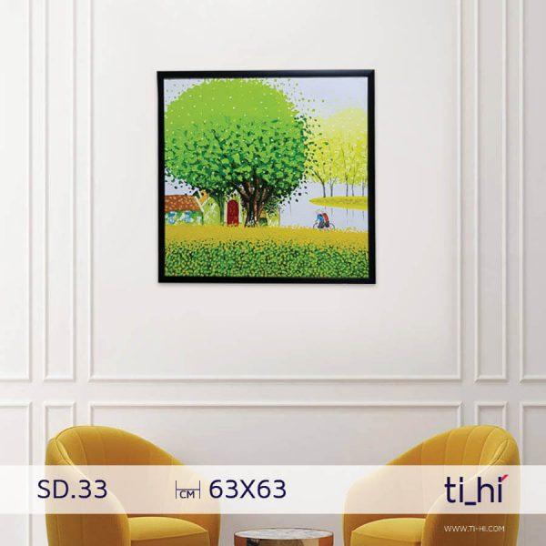 tranh son dau cay SD33 600x600 - Tranh sơn dầu cây nhiều mẫu - vuông 2 size 52 và 64cm