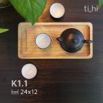 k1 1 3