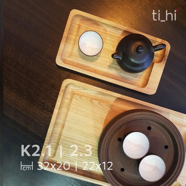 k2 1 2 600x600 - Khay gỗ để bộ ấm trà khía rãnh 24x12 cm