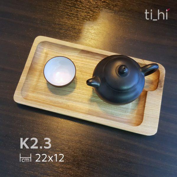k2 3 1 600x600 - Khay gỗ để bộ ấm trà khía rãnh 24x12 cm