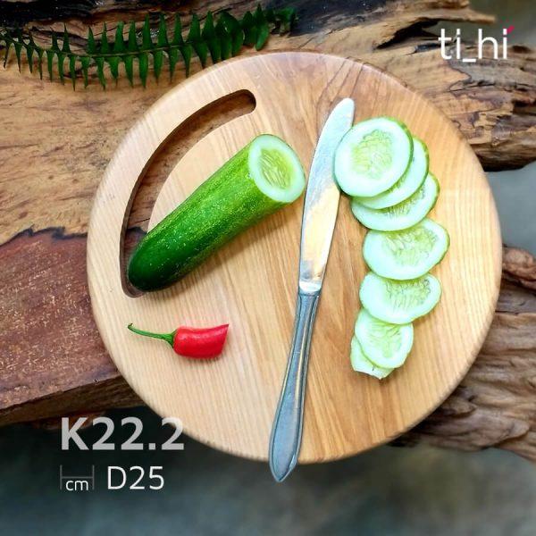 thot go tu nhien k222 3 600x600 - Thớt gỗ tự nhiên cắt thực phẩm tiện lợi 25cm
